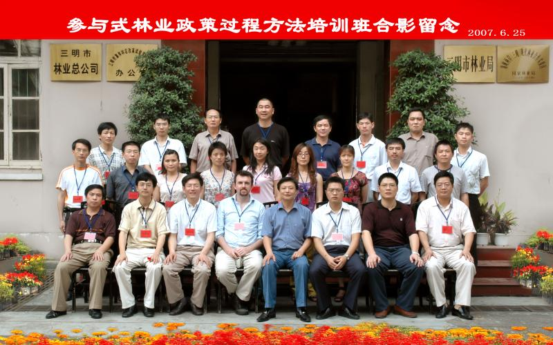 Chinese foresters on a Participatory Forest Management Training in China